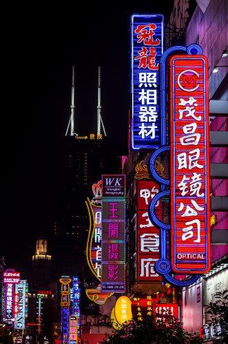 Lights of Shanghai, China