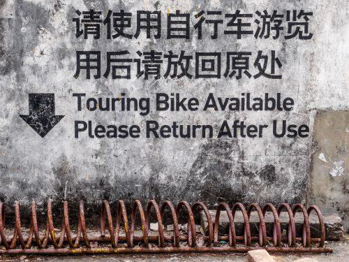 No touring bikes, Guangzhou, China