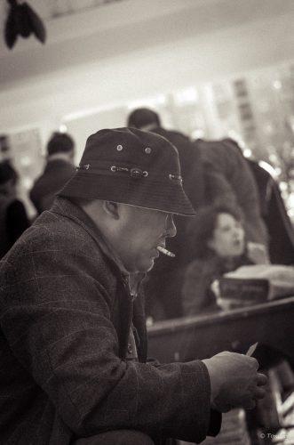 Pokerface, Fluppe, Kunming, China
