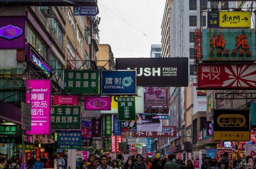 Streetlife, Hing Kong