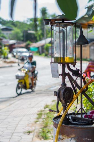 Pitstop auf Thai, Kanchanaburi, Thailand
